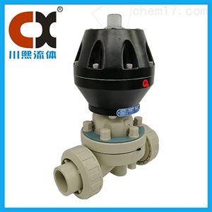 PPH承插焊盖米气动隔膜阀