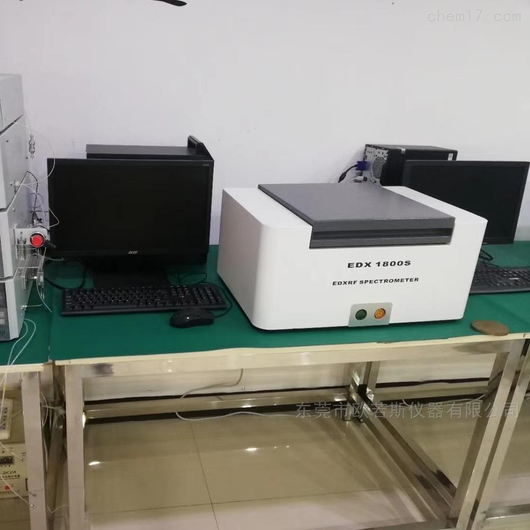全新ROHS光谱仪,环保测试仪检测重金属卤素