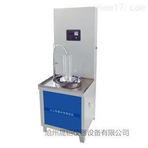 土工布透水性测定试验仪(落地式)