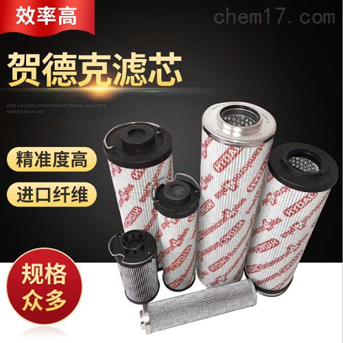 Hydac油泵吸油过滤器可定做