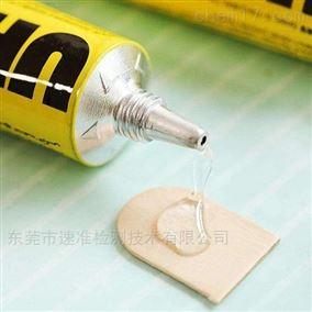 卤素检测报告办理,胶水塑料等无卤测试