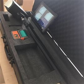 LB-HY-LGM01黑烟识别器