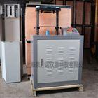 多功能液压脱模器执行标准