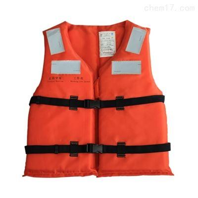 WYC93-1船員海上救生馬甲、船用工作救生衣