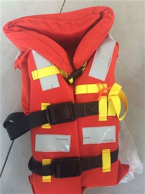 CCS船檢船用DFY-I大浮力救援190N新標救生衣