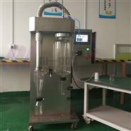 重庆气流式喷雾干燥机CY-8000Y进料量可选