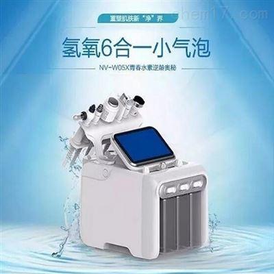 氢氧小气泡美容仪