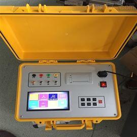 全新单相电容电感测试仪