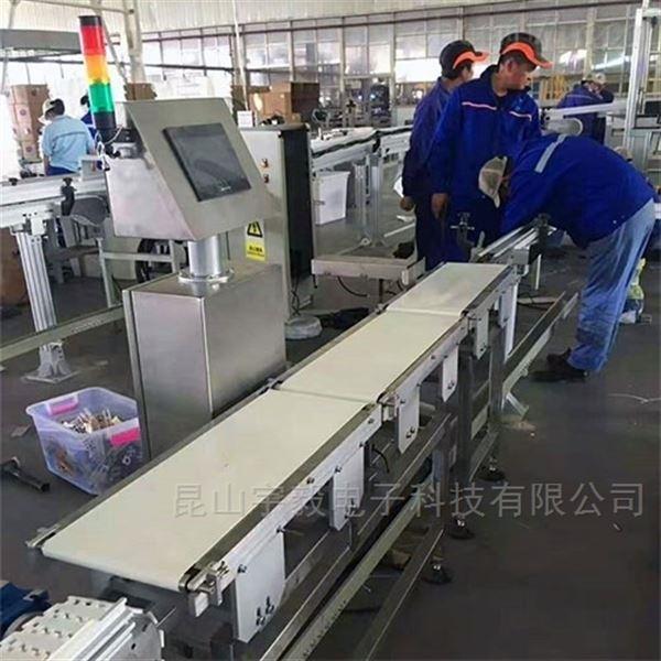 昆山自动重量检测机