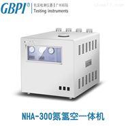 氢气|空气|氮气|气体发生器|氮氢空一体机