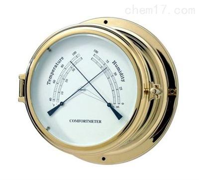 GL195-TH壹定发指针式温湿度计铜拉丝壳体7英寸