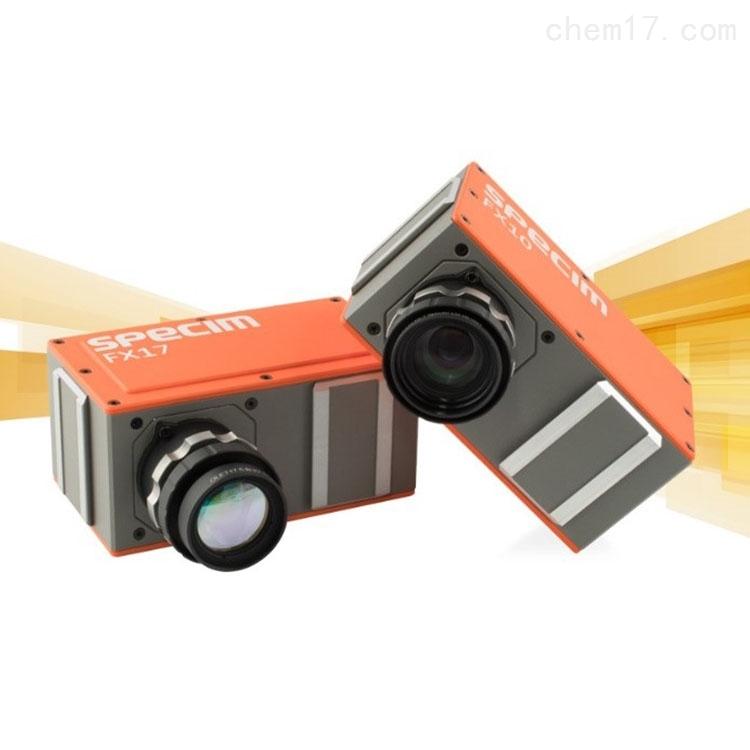 FX10/FX17輕便型高光譜成像儀Specim