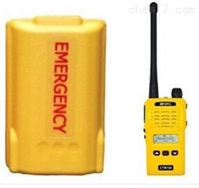 SRC CTW100韩国CBW100双向无线对讲机手机