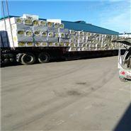 砂浆岩棉复合保温板生产规格,定做厂家直销