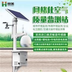 HM-AQI空气微型监测站