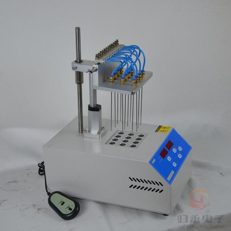 制药检验12通道干式氮吹仪制造商GY-GSDCY