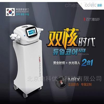 水肌德玛莎四代水光注射仪