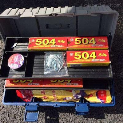 救生艇工具箱,救助艇修補包