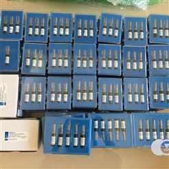 EPA-23IS威灵顿EPA标准物质