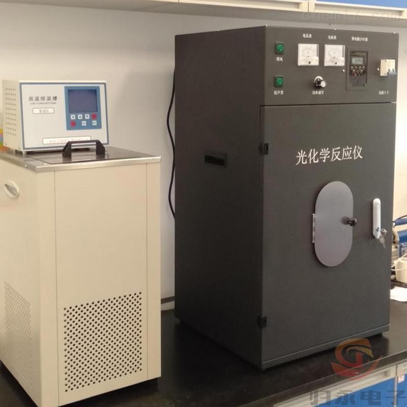 大容量250ml智能光化学反应仪生产厂家