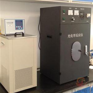 GY-DRGHX归永实验室紫外光催化反应器多少钱