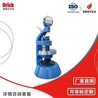 DRK107瓦楞紙板厚度測定儀 數顯式