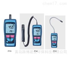 德国菲索FT30手持电子温湿度仪