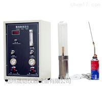 保温材料数显氧指数测定仪