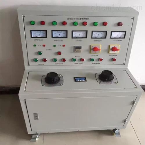 高低压开关柜通电试验台厂家热销