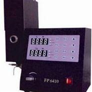 北京钾钠锂测定仪