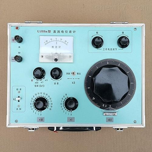 UJ33A直流电位差计
