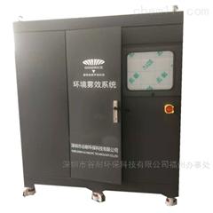 GN-x1850四川邻水发电厂干雾抑尘设备生产厂家