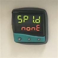 CAL 95111PD200CAL限温器,单路控制器CAL温控模块CAL温控器