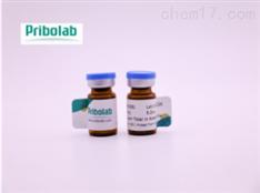 9种有机氯类农残化合物混合标准品