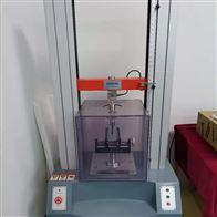 DR-6001万能材料试验机