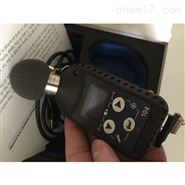 SV104IS防爆型个体噪声检测仪(顺丰包邮)