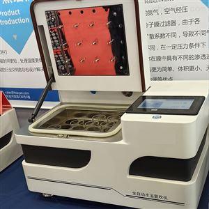 全自动氮气浓缩仪多样品浓缩装置