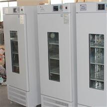 SHP-250数显恒温生化培养箱