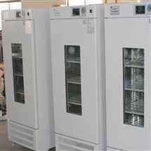 MHP-250智能霉菌培养箱