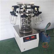 归永果蔬压缩空气冷冻干燥机品牌GY-1E-80