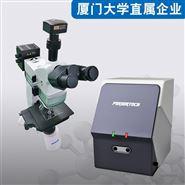 普識納米科研級(785nm)顯微拉曼光譜儀