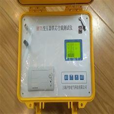 HYTX变压器铁芯空载测试仪