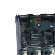 施耐德双电源WGR负荷开关熔断器