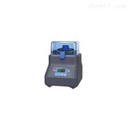杭州奥盛Bioprep-24生物样品均质仪