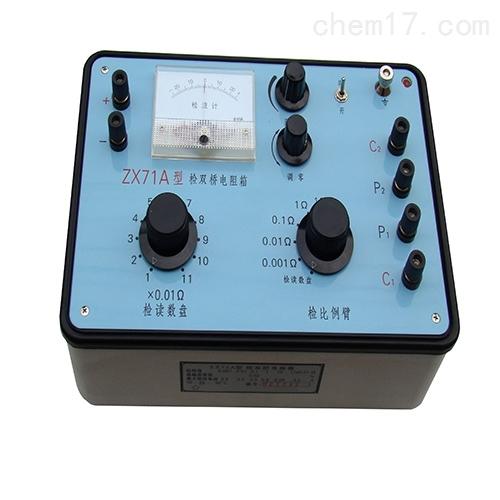 ZX71A双桥电阻箱