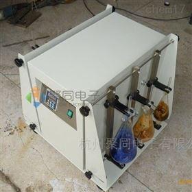 衡陽市菠萝视频免费大片ioses品牌萃取振蕩器JTLDZ-6使用案例