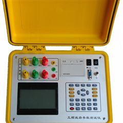 三相功率容量特性测试仪