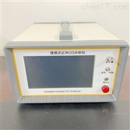 便携式红外CO分析仪