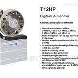 德国HBM扭矩T12HP系列原装进口