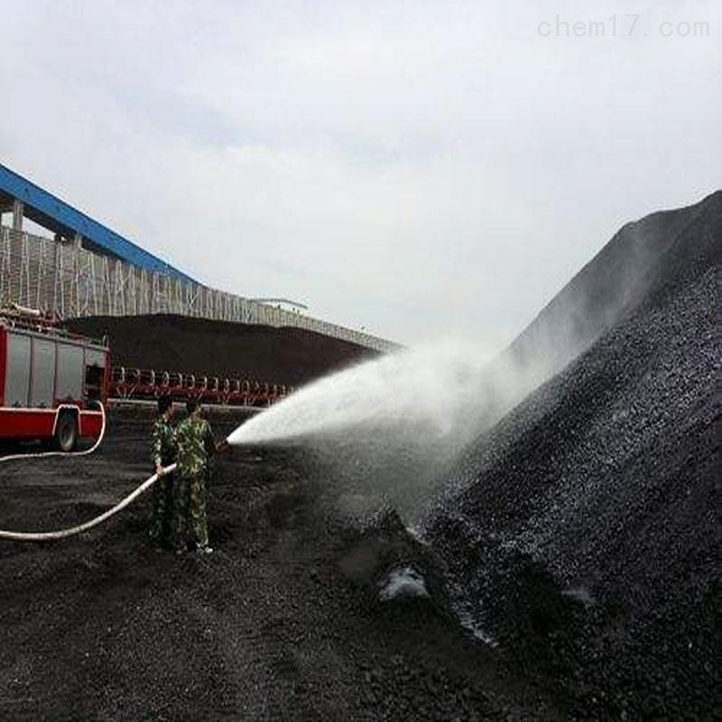 矿用降尘剂煤尘煤场粉尘抑制剂